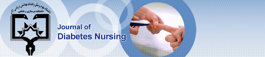 Journal of Diabetes Nursing